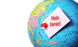 Ayuda Japón Fotos de archivo