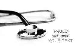 Ayuda médica Fotografía de archivo libre de regalías