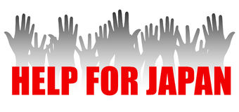 Ayuda para Japón Fotografía de archivo