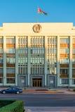 Ayuntamiento de Minsk de diputados en Bielorrusia Imágenes de archivo libres de regalías