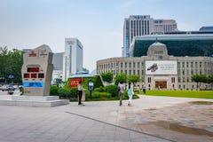 Ayuntamiento de Seul el 19 de junio de 2017 en la capital de la Corea del Sur Imágenes de archivo libres de regalías
