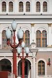 Ayuntamiento Kazan Fotos de archivo