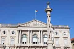Ayuntamiento Lisboa portugal Imagen de archivo