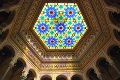 Ayuntamiento Sarajevo Fotos de archivo