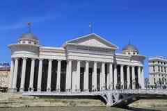 Ayuntamiento viejo, Skopje Foto de archivo libre de regalías