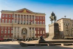 Ayuntamiento y el monumento a Yuri Dolgoruky Imagen de archivo