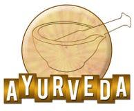 Ayurveda圈子条纹 库存图片