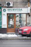 Ayurveda shop Royalty Free Stock Photos