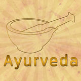 Ayurveda text and Mortar with Brown Grunge. Image of Ayurveda and mortar with brown grunge and burst vector illustration
