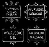 AYURVEDIC AROMETHERAPY, MEDICINE, OIL, MASSAGE. Set of typographyc VECTOR elements, hand drawn letters. Chalk lines on Stock Images
