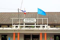 Ayutthaya järnvägsstation, Hatyai, Thailand Royaltyfri Foto