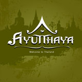 Ayutthaya Province message text design Royalty Free Stock Photography