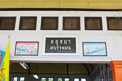Ayutthaya Railway Station, Hatyai, Thailand Royalty Free Stock Photos