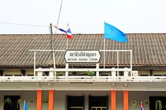 Ayutthaya Railway Station, Hatyai, Thailand Royalty Free Stock Photo