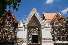Ayutthaya, Thaïlande - octobre, 21, 2016 : Arc en construction Images stock