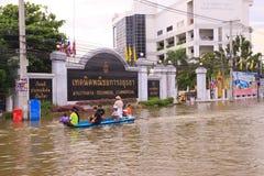 AYUTTHAYA THAILAND Royalty-vrije Stock Afbeeldingen