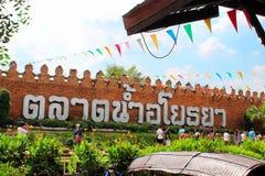 Ayutthayateken door de het Drijven Markt royalty-vrije stock afbeeldingen