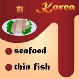 Azada coreana deliciosa del plato Fotos de archivo
