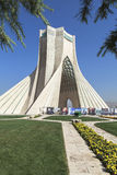Azadi Tower in Tehran, Iran. This picture is taken at Tehran Capital, Iran. The Azadi Tower Persian: برج آزادی‎‎ — royalty free stock photography