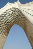 Azadi tower in Tehran. Is the most famous landmark in Tehran, Iran royalty free stock photography