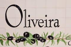 azalejos mozaiki portuguese Obrazy Royalty Free