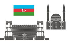 azerbaijan Architectuur vector illustratie