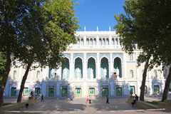 azerbaijan baku Museu da literatura de Azerbaijão nomeado após Nizami Fotografia de Stock Royalty Free