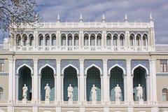 azerbaijan baku Museum van de Literatuur van Azerbeidzjan na Nizami wordt genoemd die Royalty-vrije Stock Foto