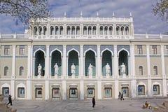 azerbaijan baku Museum van de Literatuur van Azerbeidzjan na Nizami wordt genoemd die Royalty-vrije Stock Foto's