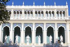 azerbaijan baku Museum van de Literatuur van Azerbeidzjan na Nizami wordt genoemd die Stock Afbeeldingen