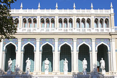 azerbaijan baku Museum von Aserbaidschan-Literatur genannt nach Nizami Stockbilder