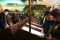 Azerbaijan expo. Tourists inside the azerbaijan pavilion at expo 2015 at milan in italy Stock Images