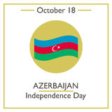 Azerbaijan Independence Day, October 18. Vector illustration for you design, card, banner, poster and calendar Stock Photos