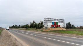 Road in the regions of Azerbaijan, city stock image
