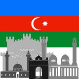 Azerbaijan Royalty Free Stock Photography