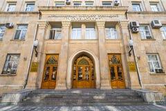 Azerbaijan State Pedagogical University Royalty Free Stock Photography