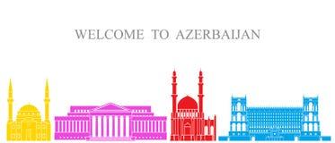 azerbaijan tła granic kraj wyszczególniać flaga ikony odizolowywali regionu ustalonego kształta biel Odosobniona Azerbejdżan arch Royalty Ilustracja