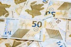 Azerbaijani New Manat Stock Photo