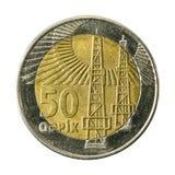 50 azerbaijani qepik coin obverse royalty free stock photo