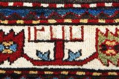 Azerbajan手工制造地毯 免版税库存图片