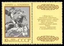 Azerbajdzjan epos Koroglu arkivbild