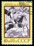 Azerbajdzjan epos Koroglu, epons av nationer av USSR-serie, circa 1989 royaltyfria foton