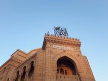 Azhar biuro Zdjęcia Royalty Free
