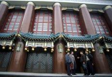 AZIË CHINA CHONGQING Stock Fotografie