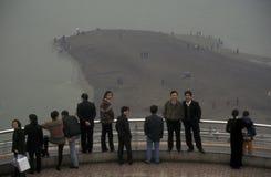 AZIË CHINA CHONGQING Royalty-vrije Stock Afbeeldingen