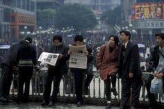 AZIË CHINA CHONGQING Royalty-vrije Stock Afbeelding