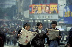 AZIË CHINA CHONGQING Stock Foto