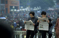 AZIË CHINA CHONGQING Stock Afbeelding