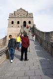 Azië China die, Peking, historische gebouwen, de Grote Muur badaling Royalty-vrije Stock Afbeelding