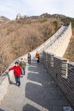 Azië China die, Peking, historische gebouwen, de Grote Muur badaling Royalty-vrije Stock Foto